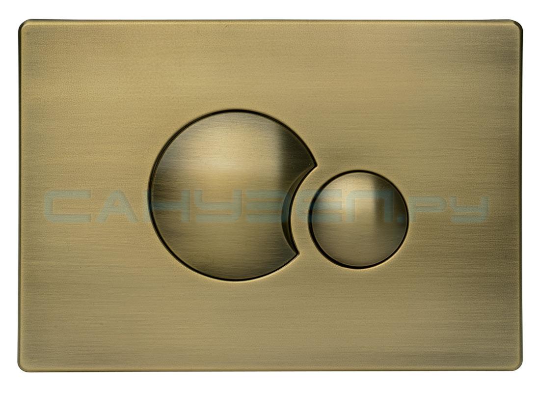 кнопки для инсталляции унитаза бронза появляются